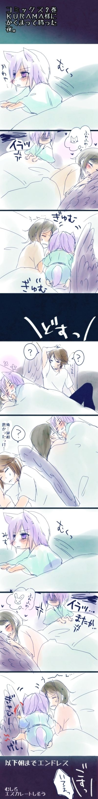 I don't understand what's written, but it looks so adorable!!! -- Anime, Kamisama Hajimemashita, Kamisama Kiss, fan art, comic, Tomoe and Nanami and Kurama, funny, fiction