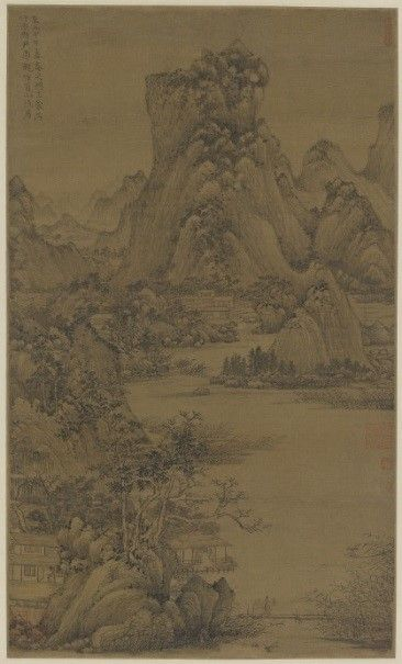 Hanging scrolls are typically used for vertical compositions. They are hung for display using a cord attached to a thin wooden strip along the top of the silk mounting. A wooden rod at the bottom provides the necessary weight for the painting to hang smoothly. It is also useful when the painting is rolled up for storage.  This painting draws the viewer's eye from the bottom of the mountains in foreground to the top of the mountain in background, mirroring its vertical composition.