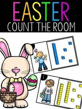 Perfect for math centers.*Includes recording sheet.