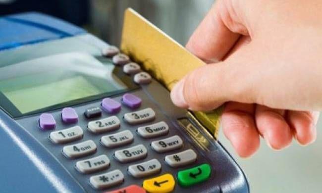 Μόνο με  ηλεκτρονικές πληρωμές το «χτίσιμο» του αφορολόγητου