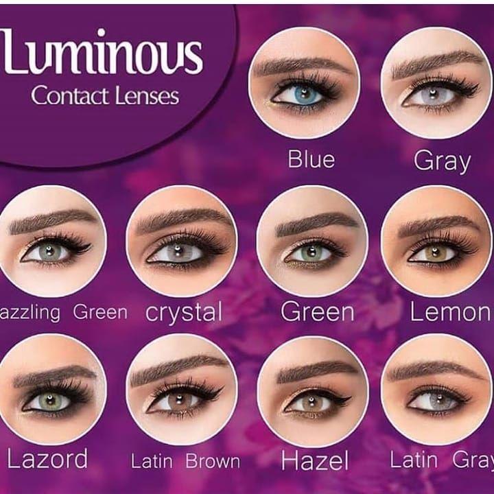 عدسات لومينوس Luminous الوجه الإعلامي الفنانه الجميلة بزيادة البرنسيسة مي عز الدين Maiezzeldin تتوفر العدسات ب Solotica Lenses Makeup Store Makeup Cosmetics