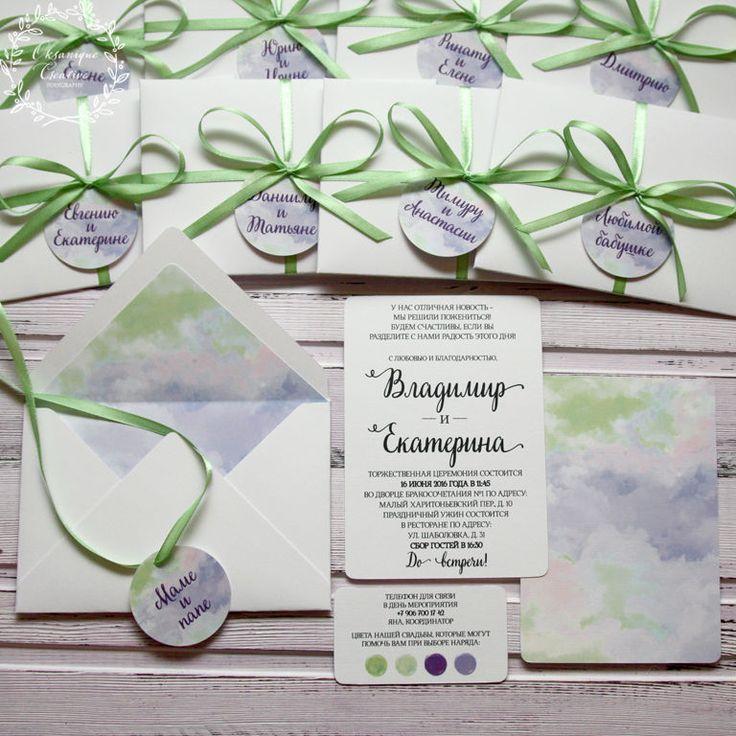 Приглашение в конверте, мятный, фисташковый, фиолетовый, приглашения на свадьбу, пригласительные, watercolor, violet, lilac, pistachio, mint, lilac, invitation, wedding, stationery, приглашения, свадьба
