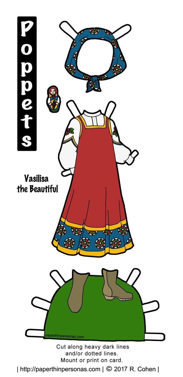 Vasilisa the Beautiful Fairy Tale Printable Paper Doll Costume