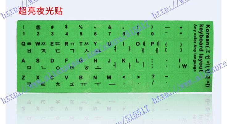 Бесплатная доставка Световой Зеленый Корейский наклейки на клавиатуру, кр клавир наклейки для клавиатуры компьютера