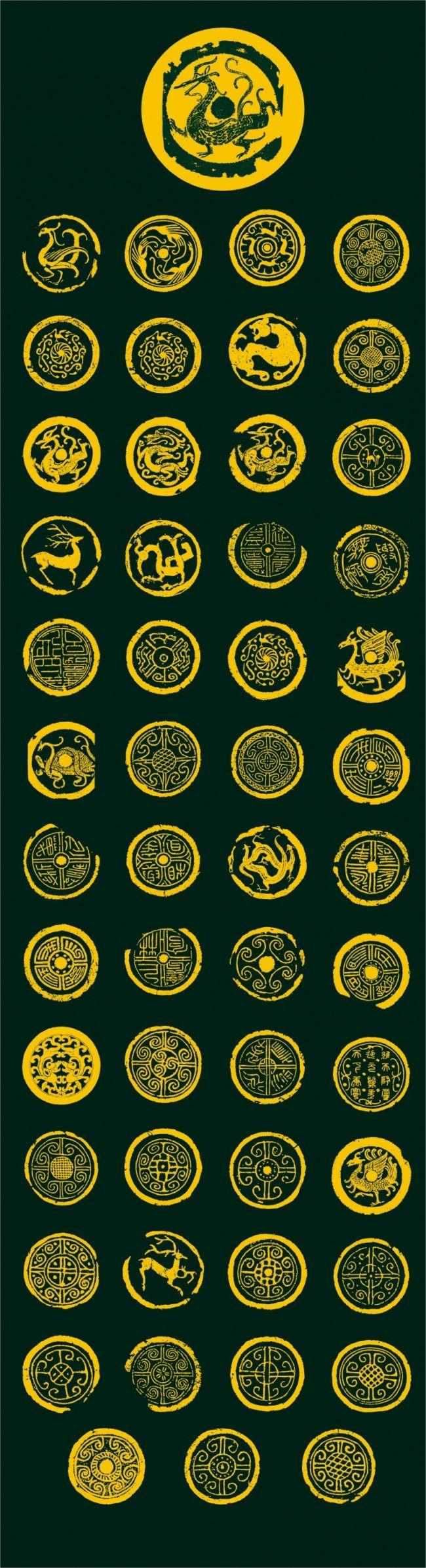 中国古典龙纹.jpg