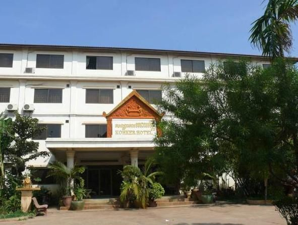 Siem Reap Koh Ker Hotel Cambodia, Asia Ideally located in the prime touristic area of Siem Reap Central Area, Koh Ker Hotel promises a relaxing and wonderful visit. Featuring a complete list of amenities, guests will find their stay at the property a comfortable one. Facilities like free Wi-Fi in all rooms, 24-hour room service, Wi-Fi in public areas, valet parking, car park are readily available for you to enjoy. Designed for comfort, selected guestrooms offer internet access...