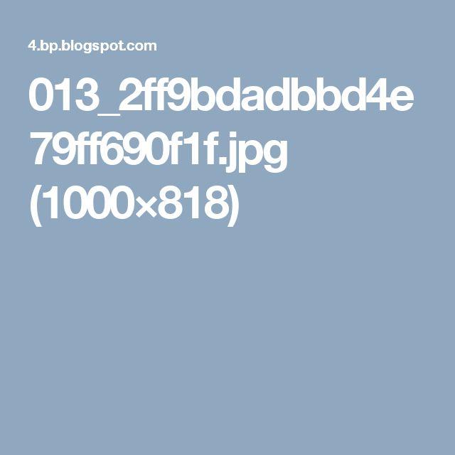 013_2ff9bdadbbd4e79ff690f1f.jpg (1000×818)