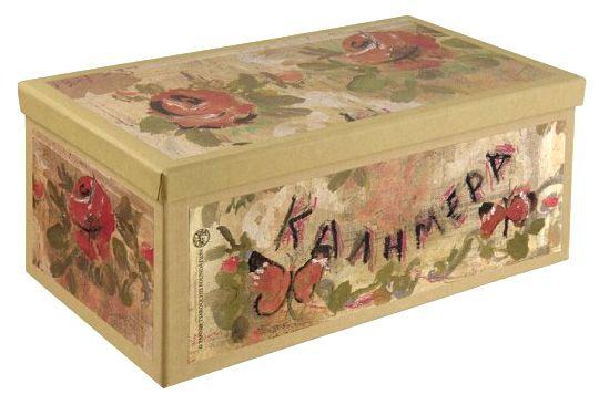 """Βοx Y. Tsarouchis: Kalimera  Yannis Tsarouchis: """"Kalimera"""". Plywood from a stage set.  From the exibition Yannis Tsarouchis 1910-1989      Carton"""