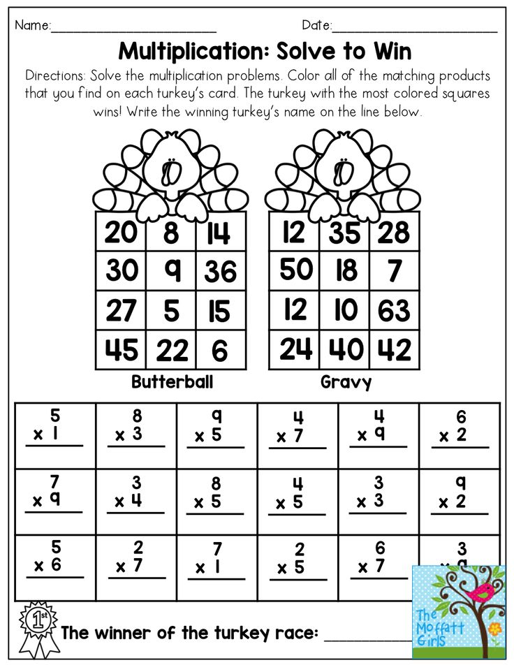 Famous Multiplication Worksheets Maths Work Sheets 7 Thanksgiving .