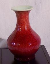 17 Best Images About Sang De Boeuf On Pinterest Antiques Porcelain Vase And Auction