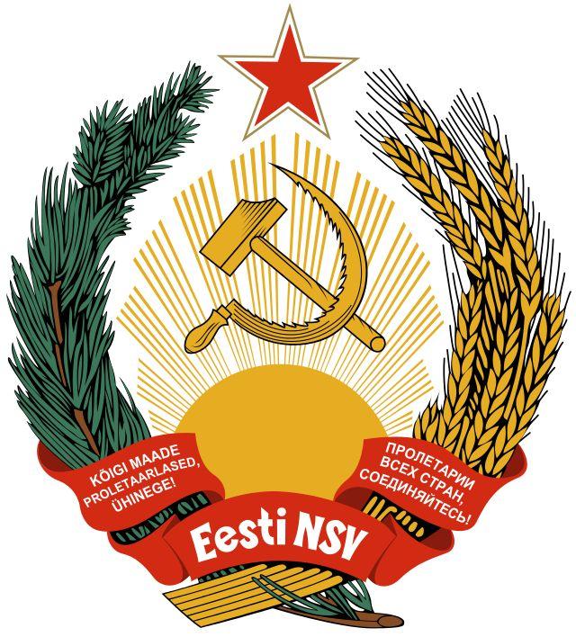 Coats of Arms of Communist States - Emblem of the Estonian SSR
