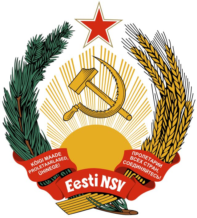Coats of Arms of Communist States - Emblem of the Estonian SSR