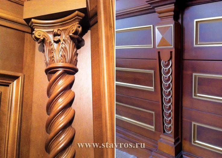Понимая, что из стоимости комплектующих формируется цена конечного продукта, мы предлагаем производителям декор не только отличного качества, но и по самым выгодным ценам. #дизайн #интерьер #архитектура #строительство #дерево #design #decor #interior #wood
