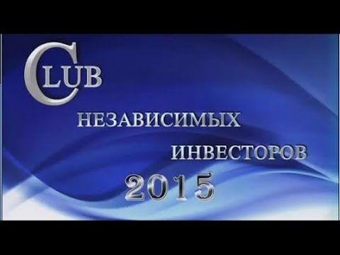 FXM CLUB 2015. Вопросы и ответы от 11.09.15 г. день ( Лейла)