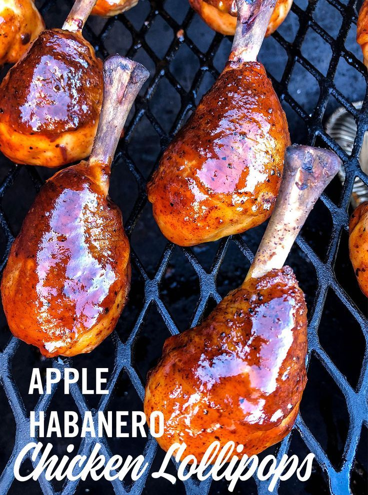 Apple Habanero Chicken Lollipops are a great way to change up what you are cooking on the grill. Try these next time you have company coming over.