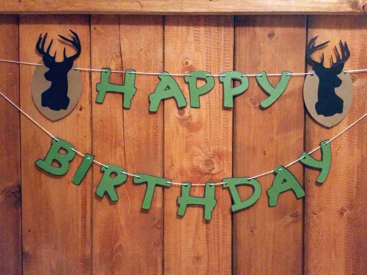 Hunting Birthday, Hunting Banner, Hunting party, happy birthday banner, deer, boy birthday ideas, Hunting, Camo, deer head by KpDigitalCreations on Etsy