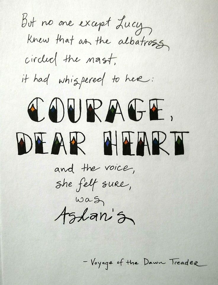 Courage, dear heart - from C.S. Lewis' Voyage of the Dawn Treader