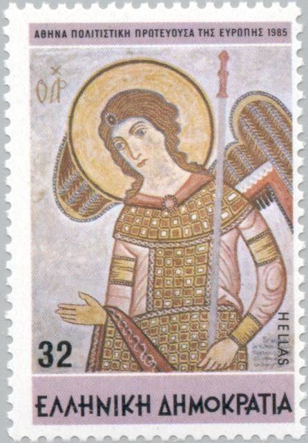 Stamp: Athens, Cultural Capital - Religion (Greece) (European Capitals of…