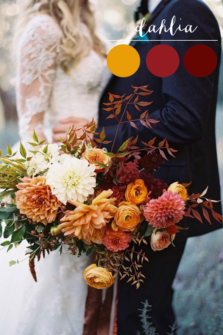 Autumn Wedding bouquets { Dahlia + Sunflowers }