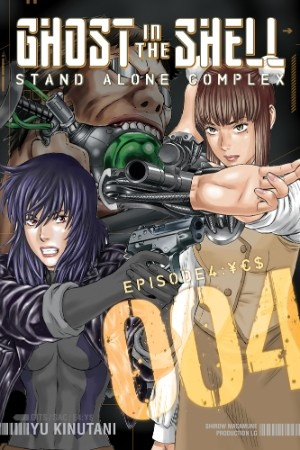Ghost in the shell stand alone complex graphic novel 4 rightstuf2013