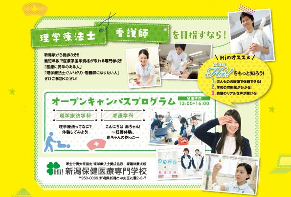 87 best images about 学校 on Pinterest | Graphics, Agriculture and Creative