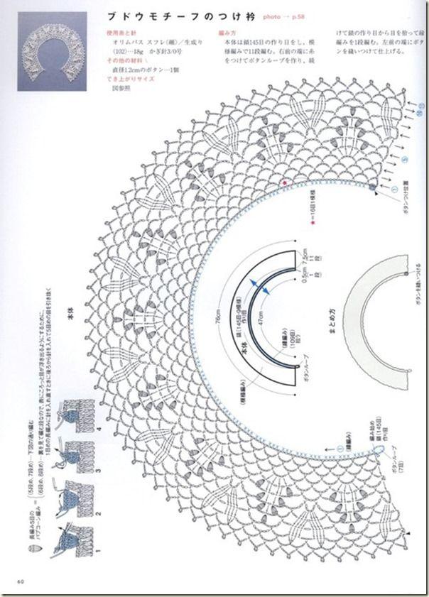 Съемный вязаный воротничок с шишечками. Схема