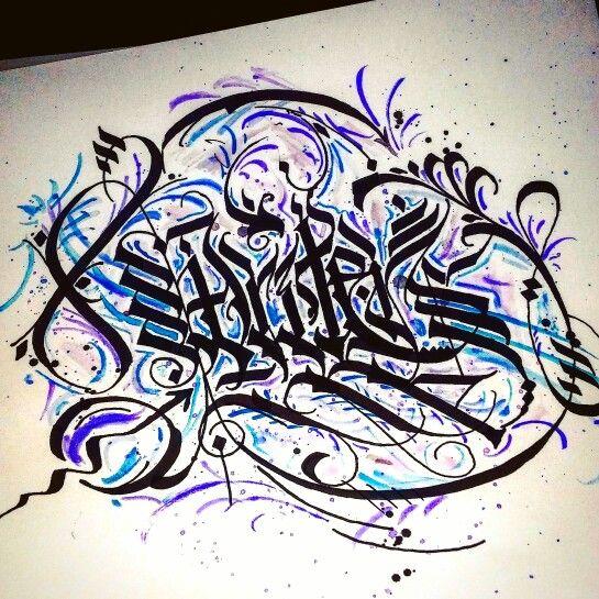 Writers . calligraffiti calligraphy graffiti watercolor