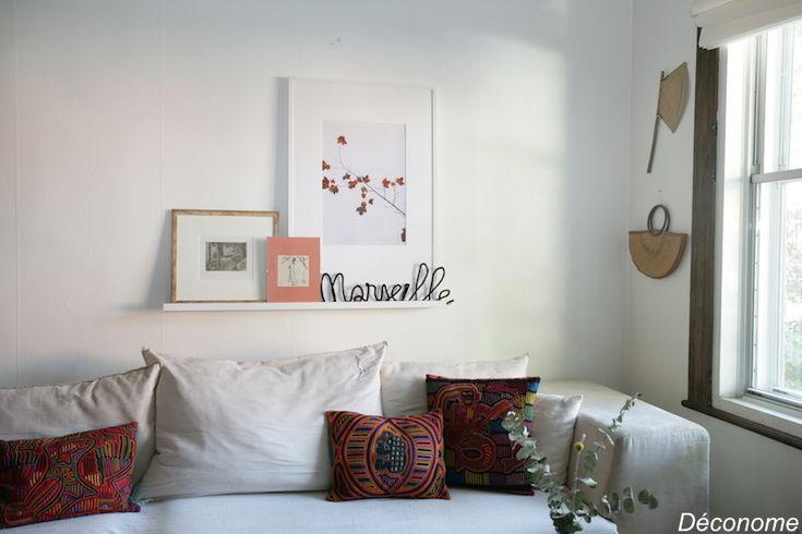 Agathe Ogeron | Décoratrice d'intérieur à Poitiers | Poitou Charentes | latouchedagathe.com | La Touche d'Agathe | decoration | decoration interieure | amenagement |  Toile tableaux  wall art frame  décors