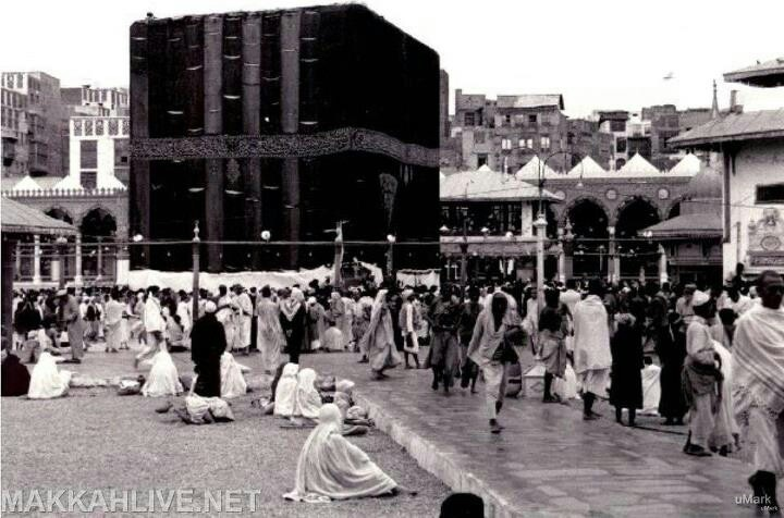 Picture of Makkah @ 1937