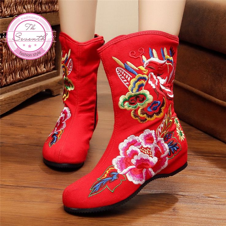 Find More Ankle Boots Information about Pink Clouds Boots Side Zipper Old Beijing Cloth Shoes Ethnic Style Embroidery Soft Bottom Single Boots,High Quality boots england,China shoes children Suppliers, Cheap shoe station boots from The Seventh Cloth Shoes Store on Aliexpress.com