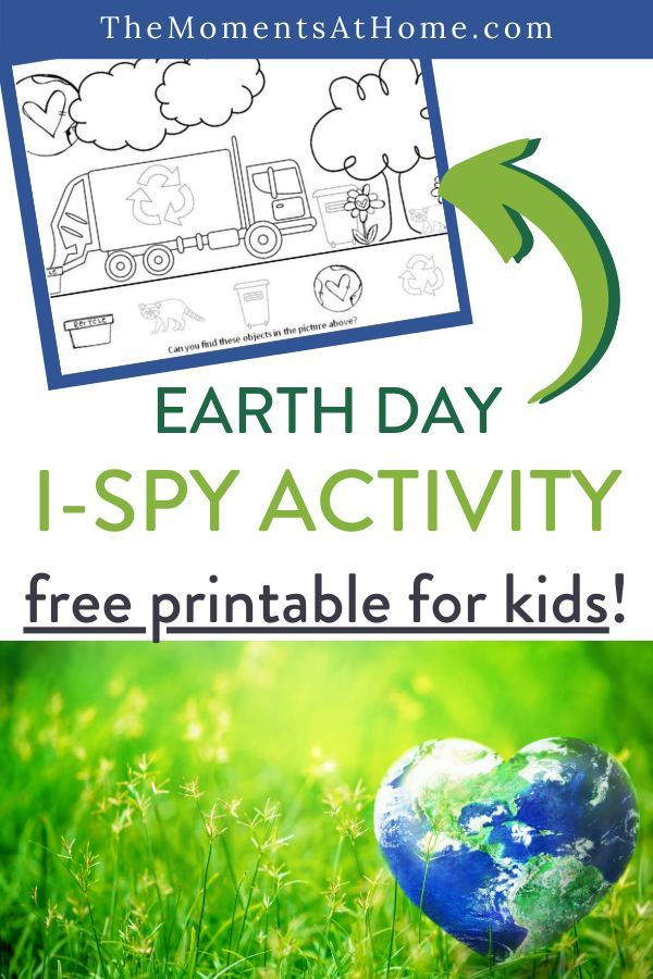 Earth Day Printable I Spy Color Activity Worksheet Earth Day