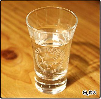 もやしもん オリゼーの日本酒グラス Moyashimon Sake Glass