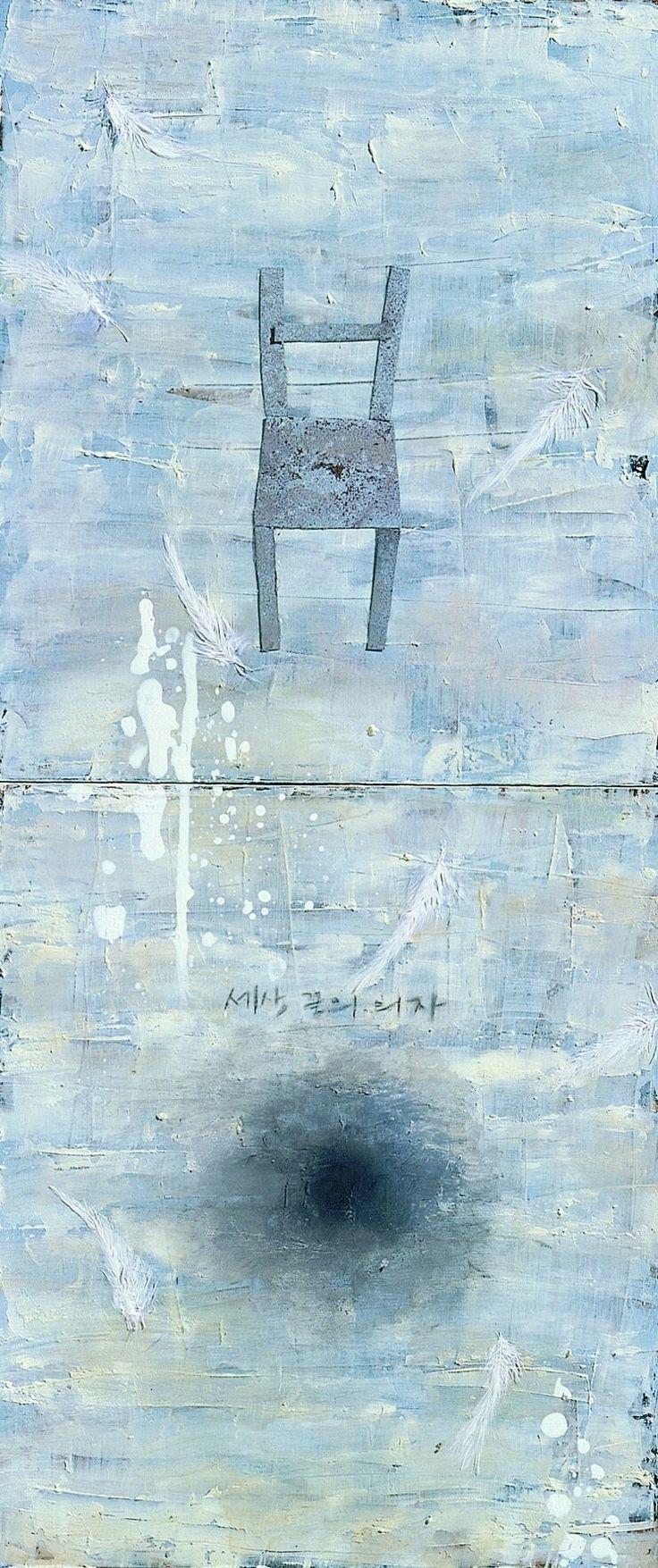 세상  끝의 의자 /Mixed media /2005