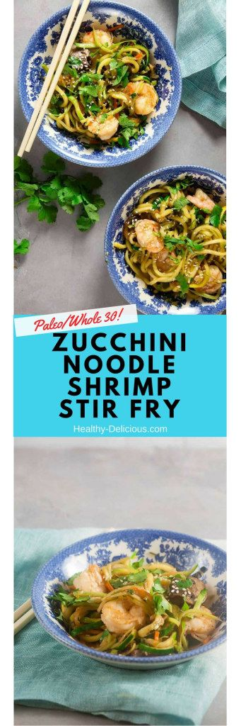 Quick and easy stir fry made with zucchini noodles instead of wheat pasta is a great way to clean out your produce bins! paleo and whole 30