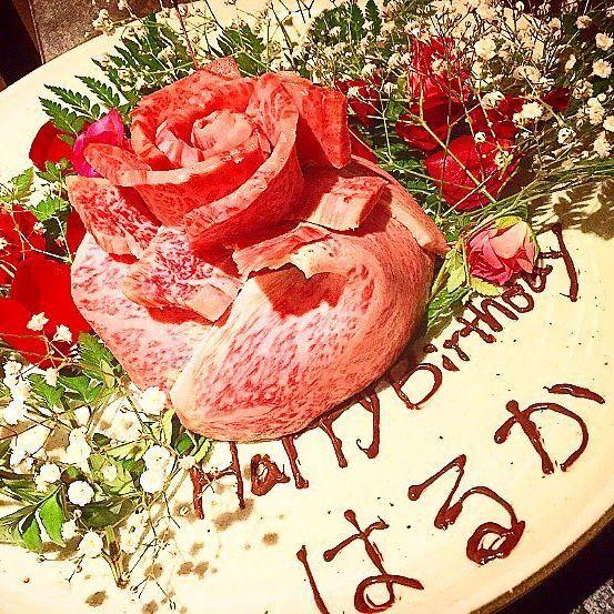 . くろっち🐖💌 🌈Happy Birthday🎉🎂 . という投稿したら きっとくろっちが ききのな投稿は いつも遅いねん 遅い! 言われると思うけど 投稿しますソーリー🙏 . 去年のお祝いから もう1年たったって思うとはやいなあ💭 くろっちも21歳✌️☝️💍 . プレゼントも喜んでくれて 考えたかいあったなあと 嬉しく思いました🎁🦍 . 22歳もお祝いできたらいいなあ🥂 大人女子なろ👊 . #くろっち#おめでとう#誕生日#祝えてよかった#肉#大好き#サプライズ#ケーキ#可愛い#油#すごい#最後#肉ケーキ#押し付け合い#祇園#焼肉#志 #happybirthday#love#meat#cake#delicious#beautiful#good#gion#congratulations#instagood#instafood#lol#like4like