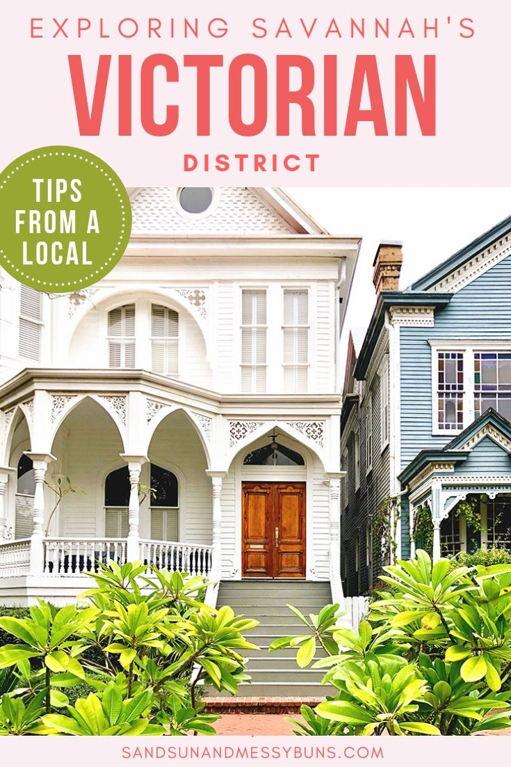 Savannah S Stunning Victorian District Will Give You Front Porch