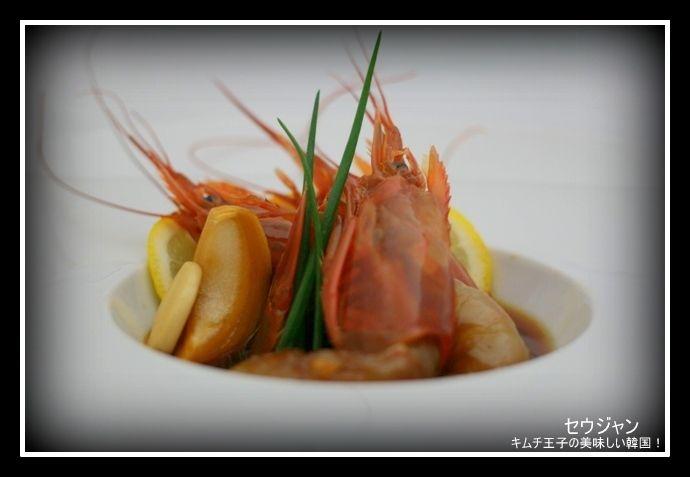 セウジャン レシピアンニョンハセヨ、キムチ王子です。蟹が美味しい季節になりましたね。蟹の季節ですが、ここ最近スーパーでよく見かけるのが赤海老です。身がしっかり…