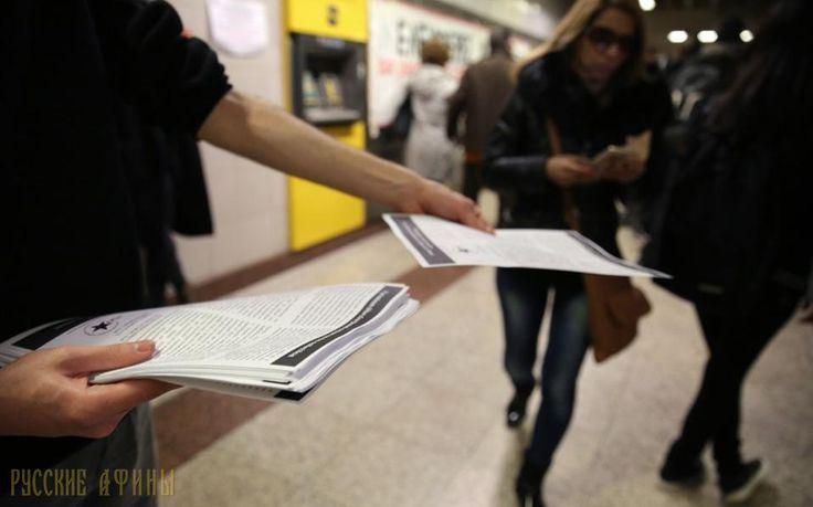 Греция: гражданская инициатива требует бесплатного проезда для пассажиров http://feedproxy.google.com/~r/russianathens/~3/KA9gtBiF4_Q/20307-gretsiya-grazhdanskaya-initsiativa-trebuet-besplatnogo-proezda-dlya-passazhirov.html  Члены группы граждан, ратующих за бесплатный общественный транспорт для всех пассажиров провели демонстрацию в субботу в Афинском метро.