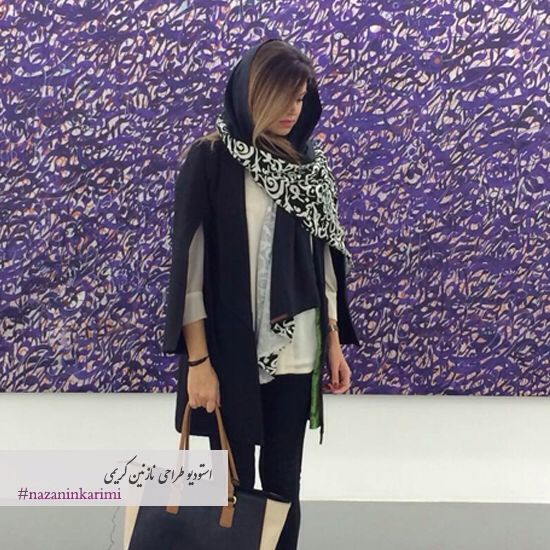 ❤️❤️ A good day full of surprises  Wearing my lovely shawl by Lamis and coat designed by me  Spring Collection 2015 Coat by Nazanin Karimi Shawl by Lamis Shawl Available in the studio  يه روز خوب با كلى سورپرايز كت طراحى نازنين كريمى و شال طراحى لميز از مجموعه  بهاره موجود در استوديو Photography @pm.advertising.group  #nk #nazaninkarimi #nkdesignstudio #coat #shawl #tehran #iran