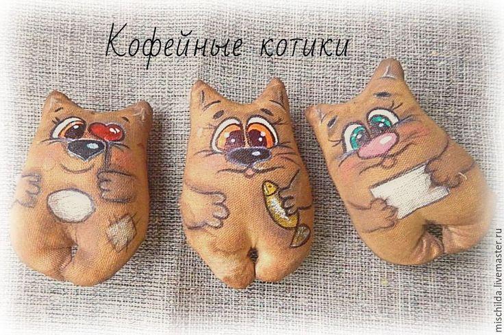 Купить Кофейные примитивы КОТИКИ))) - коричневый, примитивная игрушка, примитив, чердачная игрушка, ручная работа