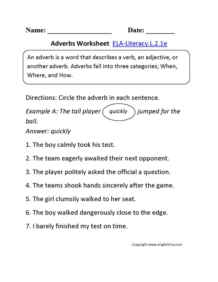 Ancient Rome Worksheet  Best Grammar Images On Pinterest  English Grammar English  Combining Sentences Worksheet 4th Grade Word with Child Credit Tax Worksheet Word Format Nd Grade Common Core Language Worksheets Vba Worksheets Pdf