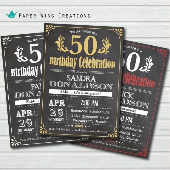 Retro Chalkboard 50th birthday invitation by ThePaperWingCreation, $13.00