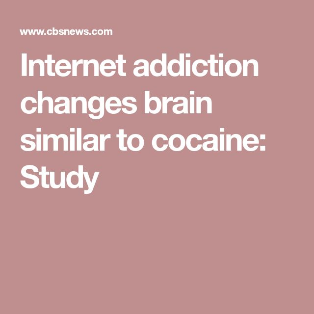Internet addiction changes brain similar to cocaine: Study