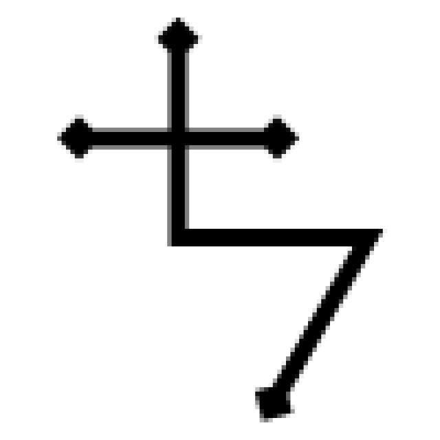 Alchemy Symbols: Lead Alchemy Symbol or Glyph