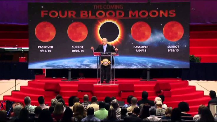 sermon on blood moons - photo #9
