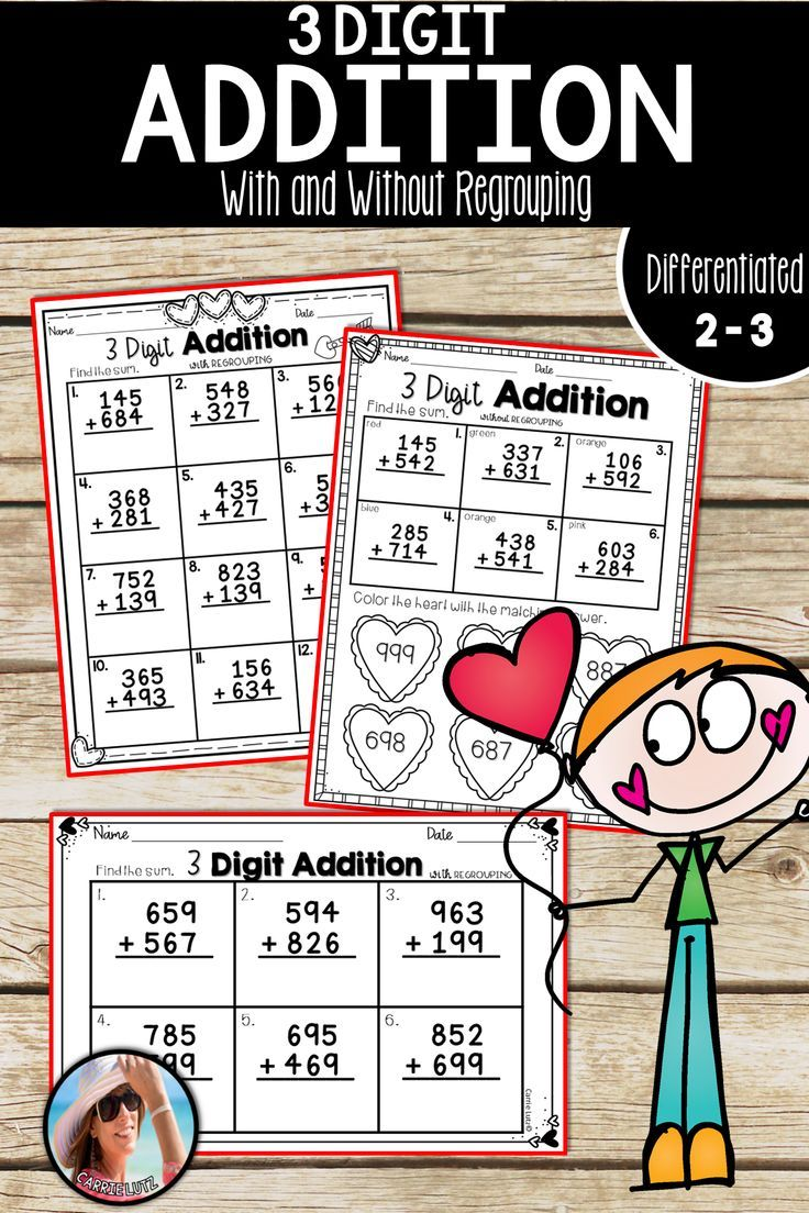 3 Digit Addition With And Without Regrouping Valentine S Day Math Addition Fun Math Math Activities Primary maths addition and