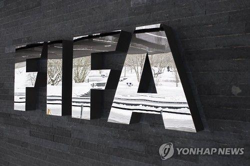 FIFA 보고서에 \'한국-잉글랜드 월드컵 개최지 투표 거래\' 의혹도 [토토군 뉴스]