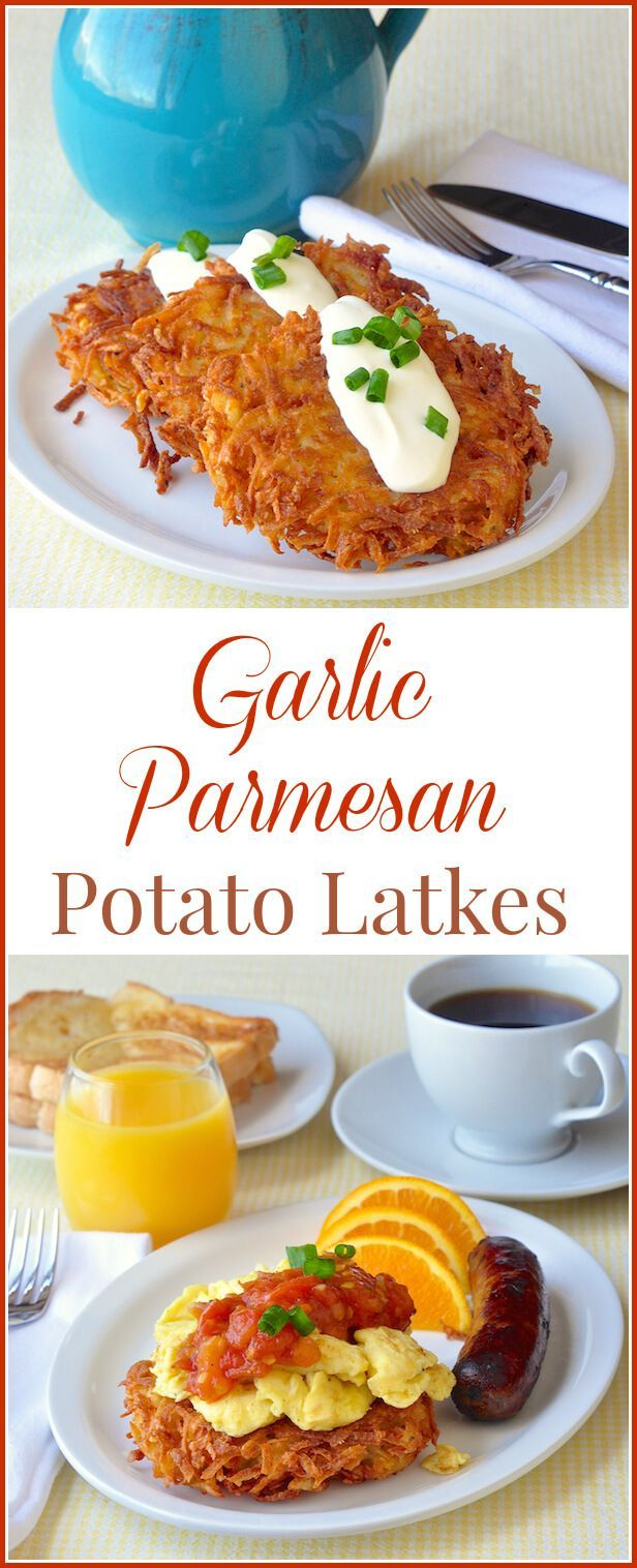 Garlic Parmesan Potato Latkes - as a terrific side dish or with a weekend brunch, nothing beats these flavourful crispy potato pancakes.