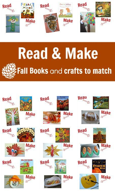fall children's books with crafts to match - perfect for preschool planning!