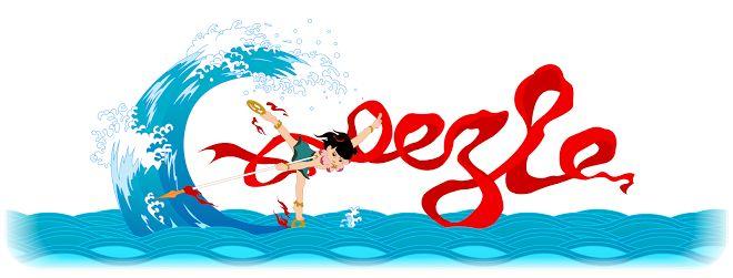 35th Anniversary of Nezha Conquers the Dragon King #Google  #GoogleDoodles #GoogleLogo